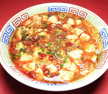 中国料理 家和のおすすめ料理1