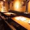 炭火焼肉酒房 青とうがらし 大和店のおすすめポイント3