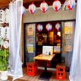 【テラス席】暖かい季節は外で食べる焼き鳥とビールで決まり!