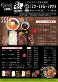 リアルステーキ 泉北栂店のおすすめ料理2