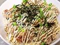 料理メニュー写真とりマヨ丼