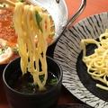 料理メニュー写真沖縄そば 一玉