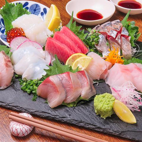ぎょぎょぎょの魚太郎