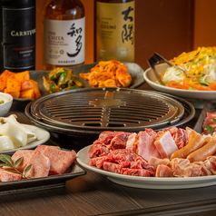 焼肉寛十郎のおすすめ料理1