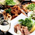 ★創作料理を贅沢に使った飲み放題付コース多数ご用意!3時間飲み放題付きコース3000円から多数取り揃えております。各宴会でご利用ください。