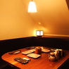 串の坊 銀座店のおすすめポイント2