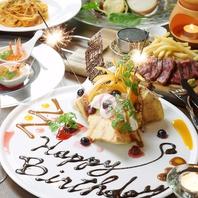本町駅でお誕生日・記念日のお祝いに♪