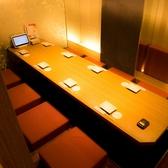 ◆8名様~10名様向けのお席◆寛ぐ和個室でトークも弾みます!くつろげるゆったり掘りごたつ式の個室で楽しい時間をお過ごしください。扉付の完全個室席でお寛ぎください。プライベート空間を確保できるウメ子の家なら、ご接待に女子会などの各種宴会にご利用いただけます。