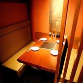2~4名様の個室 カップルや親しい友との大切な時間に。篭もり感あふれる個室です。