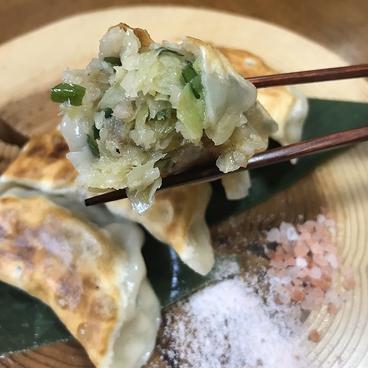 よいち餃子大王のおすすめ料理1