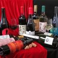 国産ワイン、ワイン、日本酒が豊富