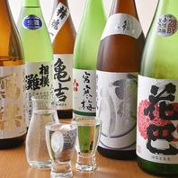 毎日少しずつ変わる日替り地酒メニュー!