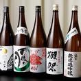 定番のビールから日本酒の「獺祭 純米大吟醸」や芋焼酎の「佐藤(黒・白)」の他、女性でもお愉しみいただけるワインや梅酒、サワーなどもご用意しております。