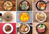 旬菜酒肉 りんどう庵 長野駅前店のおすすめポイント3