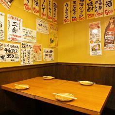 【2F】ゆっくり楽しく飲みたい方は2Fのテーブル席へ★