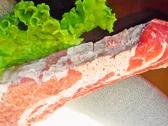 やきにくや 端野店のおすすめ料理2