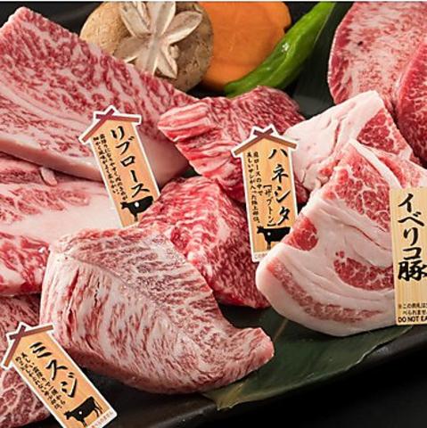 口の中にじゅわ~っと広がってくる肉汁…こだわり抜いたお肉だからこそ!