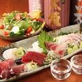 料理メニュー写真【漁港直送】天然鮮魚のお刺身盛り合わせ