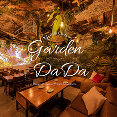 Garden DaDa 大宮駅前店の写真