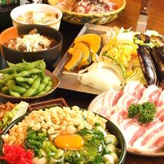 ちょうちん亭のおすすめ料理1