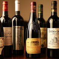 ワインは各国から取り寄せています!!
