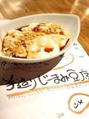 琉球酒場 幡ヶ谷のおすすめ料理3