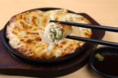 九州処 だいやめ 拝島店のおすすめ料理2