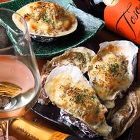 旬の貝を使用した貝料理と店主厳選の白ワインを是非!!