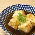料理メニュー写真あおさ揚げだし豆腐