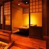 焼肉一丁 京橋のおすすめポイント1