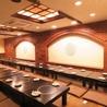 和モダン半個室と創作料理 うたげ家のおすすめポイント3