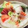 北海道海鮮処 えんのおすすめポイント3