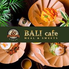 BALIcafe バリカフェ 栄店の写真