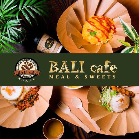 BALIcafe バリカフェ 栄店