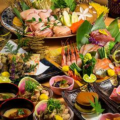 じどりや 辻蔵 名駅店のおすすめ料理1