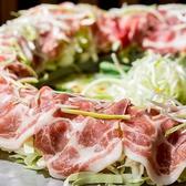 北海道炊き肉専門店 北のメグミのおすすめ料理2