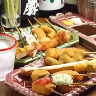 串カツの老舗【串の坊】でアツアツの串揚げを♪