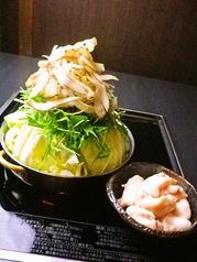居酒屋 武蔵 宇部店のおすすめ料理1