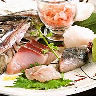 朝〆天然鮮魚!