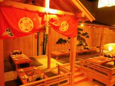 暖座classic 富山駅前店の特集写真