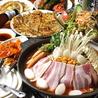 ソナム 恵比寿店のおすすめポイント3