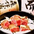 料理メニュー写真岡山県産 奈義牛のサイコロステーキ