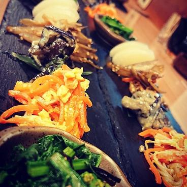 おばんざい倶楽部 Dashi 新田町本店のおすすめ料理1