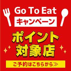 銀座ライオン 大阪ツイン21店の写真