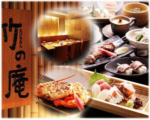 料理長≪村田博之≫が特撰素材で創る、本格和会席と100種以上の焼酎を始め旨酒が自慢