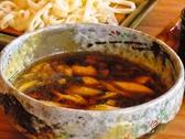 三男坊 深谷のおすすめ料理3