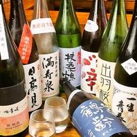 プレミアム日本酒・焼酎、揃っております~!