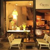 カフェダイニング チェリー cafe&dining cherry
