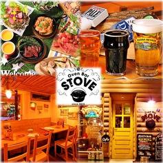 Oven Bar STOVE ストーブの写真