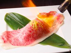 北海道居酒屋 しゃも次郎 大通のおすすめ料理1
